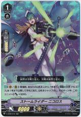 Storm Rider, Nikoloz V-EB08/018 RR
