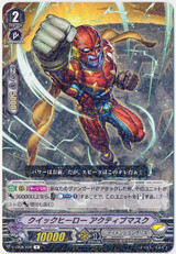 Quick Hero, Active Mask V-EB08/020 R