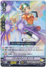 Battle Heroine, Enora V-EB08/023 R