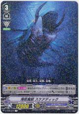 Seabed Demon Beast, Scaredick V-EB08/024 R