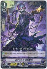 Skeleton Sniper V-EB08/025 R