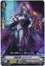 Strategist Leader, Sexilia V-EB08/034 C