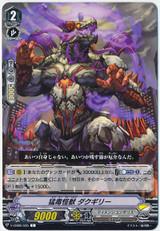 Lethal Toxin Monster, Dakgiril V-EB08/035 C
