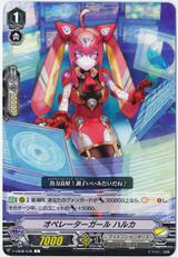 Operator Girl, Haruka V-EB08/038 C