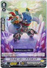 Little Hero Dracokid V-EB08/039 C