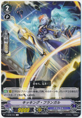 Kicking Frangaru V-EB08/045 C
