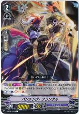 Punching Franguru V-EB08/046 C