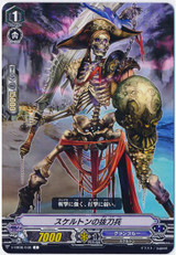 Skeleton Sword Soldier V-EB08/048 C