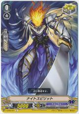 Knight Spirit V-EB08/051 C