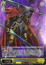 Momon, Hero Within the Hero OVL/S62-002SP SP