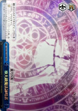 Spellcaster of the Highest Grade OVL/S62-098R RRR