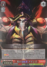 Ainz, Ruler of Death OVL/S62-T17S SR