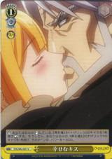 Happy Kiss OVL/S62-021 U