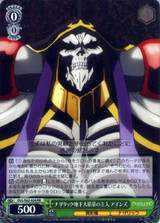 Ainz, Master of the Underground Tomb of Nazarick OVL/S62-026 RR