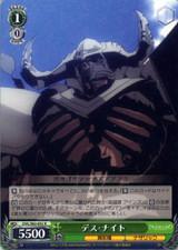 Death Knight OVL/S62-032 R