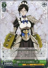 Yuri, Combat Maid Sister OVL/S62-040 U
