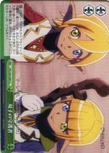 Twin Guardians OVL/S62-050 CC