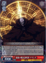 Ainz, Strongest Spellcaster OVL/S62-054 R