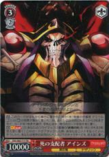 Ainz, Ruler of Death OVL/S62-T17 TD