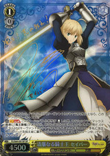 Saber, Pure King of Knights FS/S64-001SP SP