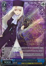 Illyasviel, Mysterious Girl FS/S64-082SP SP