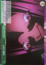Mystic Eyes of Petrification FS/S64-053R RRR