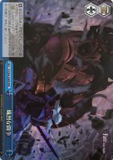 Fierce Struggle FS/S64-098R RRR