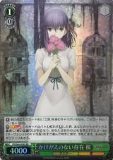 Sakura, Irreplaceable Existence FS/S64-024S SR