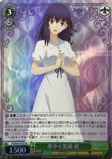 Sakura, Brilliant Smile FS/S64-025S SR