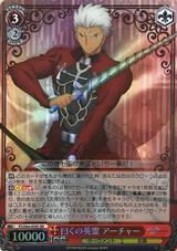 Archer, Chronicle of a Heroic Spirit FS/S64-058S SR