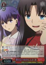 Rin, Dreamlike Moment FS/S64-060S SR