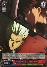 Rin & Archer, Heroic FS/S64-063S SR