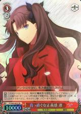 Rin, Straightforward Sense of Justice FS/S64-065S SR