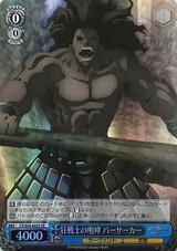 Berserker, Howl of the Warrior FS/S64-085S SR
