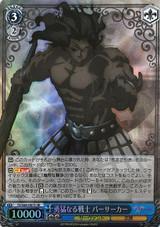 Berserker, Brave Warrior FS/S64-087S SR