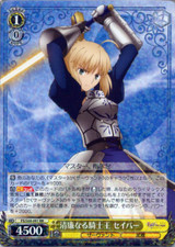 Saber, Pure King of Knights FS/S64-001 RR