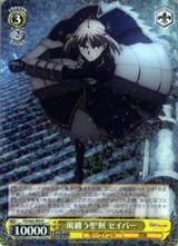 Saber, Holy Sword Windup FS/S64-005 R
