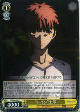 Rain Shirou FS/S64-009 U