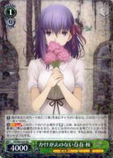 Sakura, Irreplaceable Existence FS/S64-024 RR