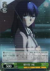 Sakura, Awaiting Their Return FS/S64-034 U