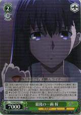 Sakura, Final Stroke FS/S64-040 U