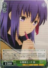 Sakura, Study Mode FS/S64-043 C