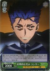 Lancer, Warlike Smile FS/S64-045 C