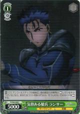 Lancer, Backbone of a Mercenary FS/S64-048 C