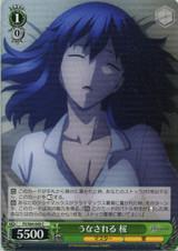 Sakura, Defeated FS/S64-049 C