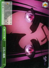 Mystic Eyes of Petrification FS/S64-053 CR