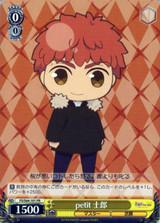 Petit Shirou FS/S64-101 PR