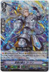 Knight of Truth, Gordon V-BT05/006 RRR