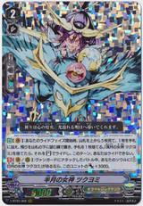 Goddess of the Half Moon, Tsukuyomi V-BT05/008 RRR