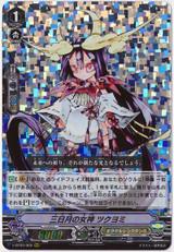Goddess of the Crescent Moon, Tsukuyomi V-BT05/009 RRR